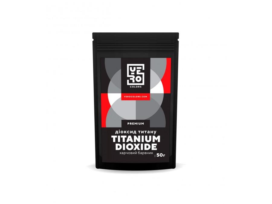 Диоксид титана Yero Colors 50 г