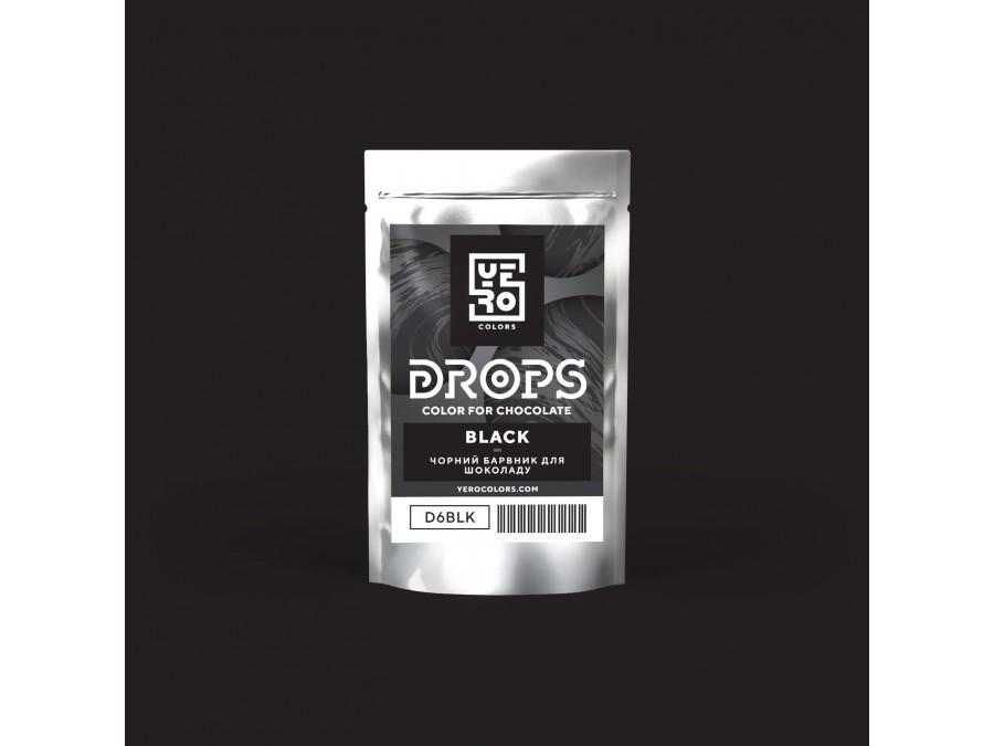 Дропсы для окрашивания шоколада Yero Черный
