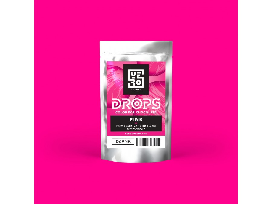 Дропсы для окрашивания шоколада Yero Розовый