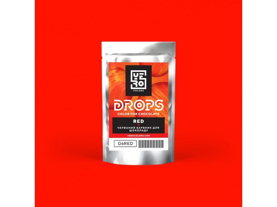 Дропсы для окрашивания шоколада Yero Красный