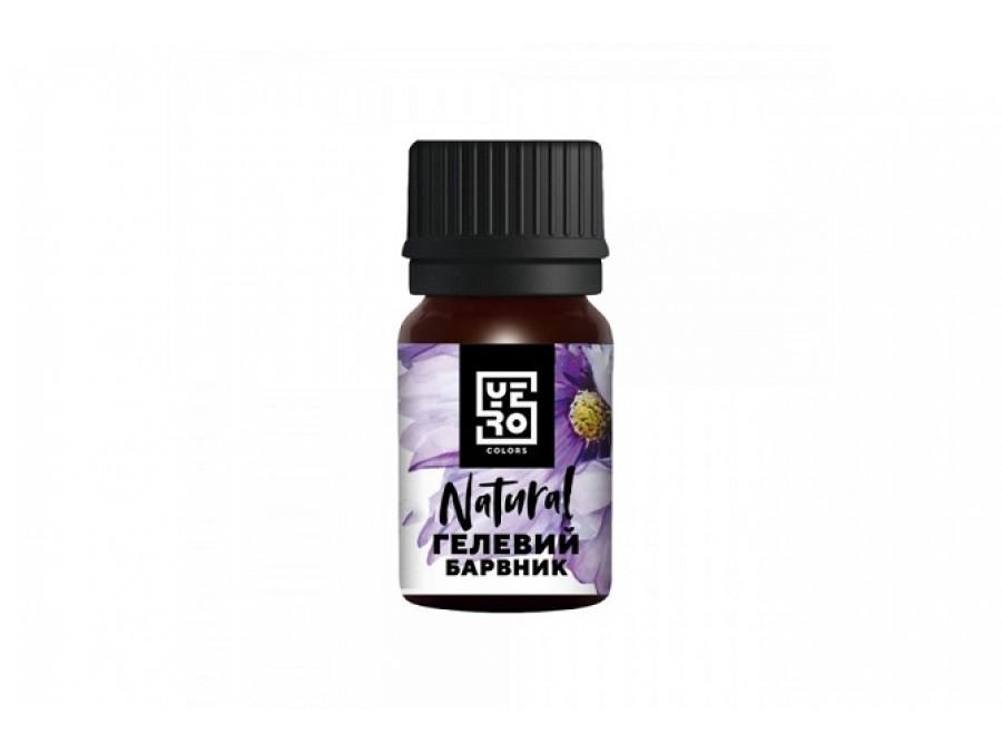 Краситель натуральный Yero Фиолетовый 20г