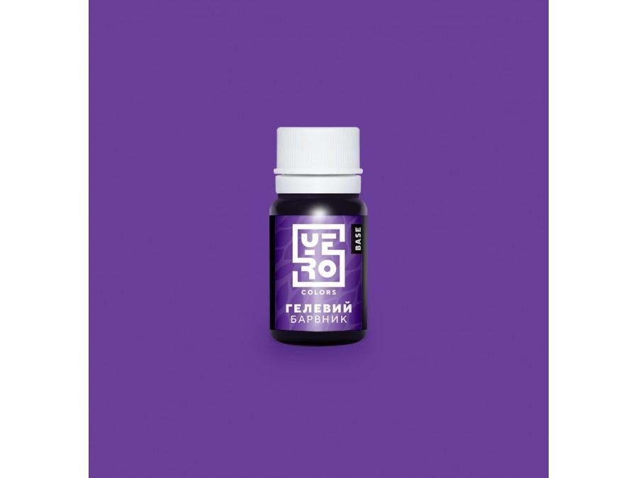 Краситель гелевый Yero Colors Фиолетовый 10 г
