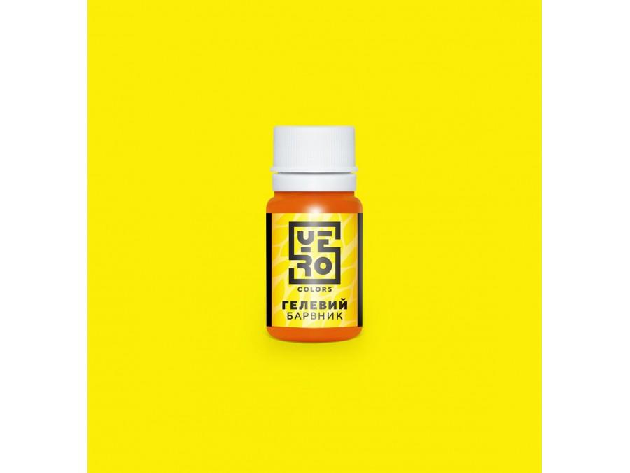 Краситель гелевый Yero Colors Лимон 10 г