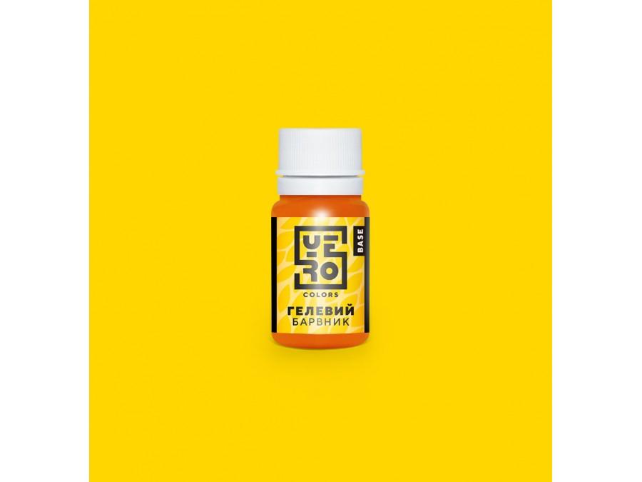 Краситель гелевый Yero Colors Желтый 10 г
